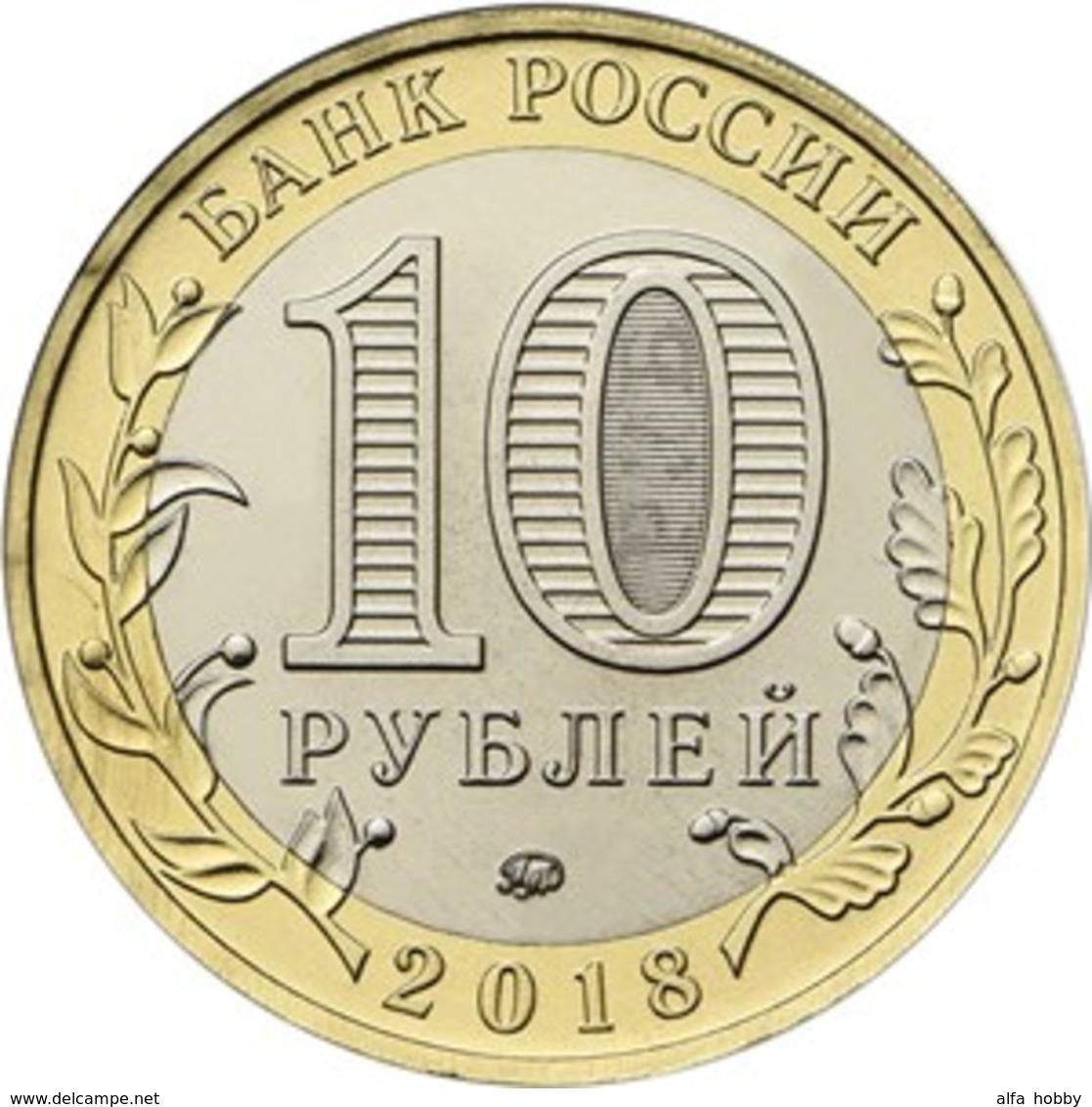 Russia, 2018, Gorokhovets-city, 10 Rbl Rubels Rubles Bi-metallic Uncirculated - Russland