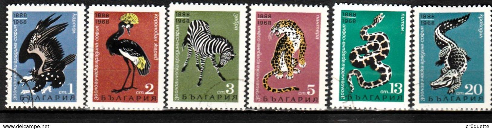 RUSSIE / SERIE DE 6 TIMBRES ZEBRE CROCODILE OISEAUX GUEPARD - Stamps