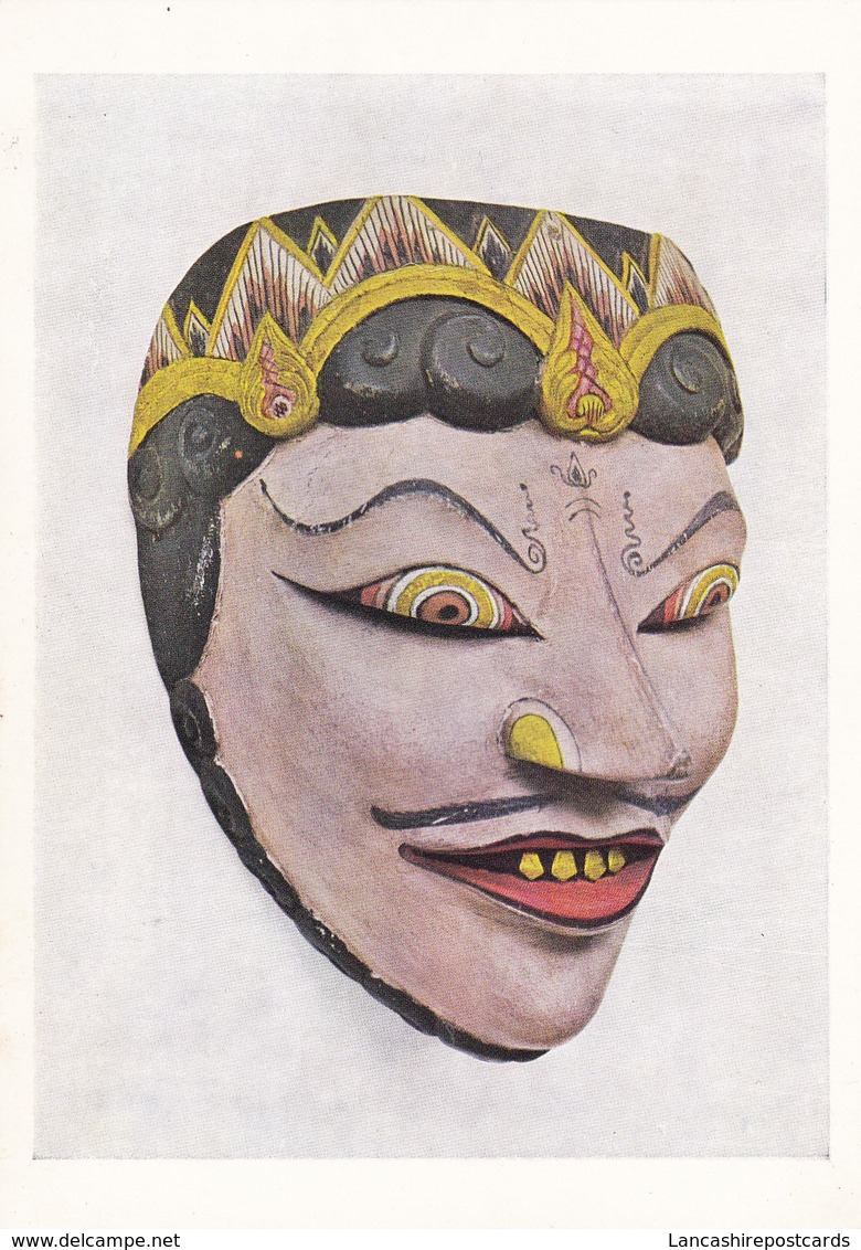 Postcard Java Wooden Mask Used In The Topeng Dramatic Performances The British Museum My Ref  B23253 - Indonesia