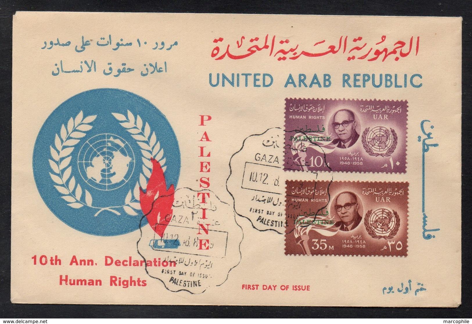 GAZA - PALESTINE - HUMAN RIGHTS - DROITS DE L HOMME - UNO - ONU / 1958 ENVELOPPE FDC (ref LE2827) - Palestine