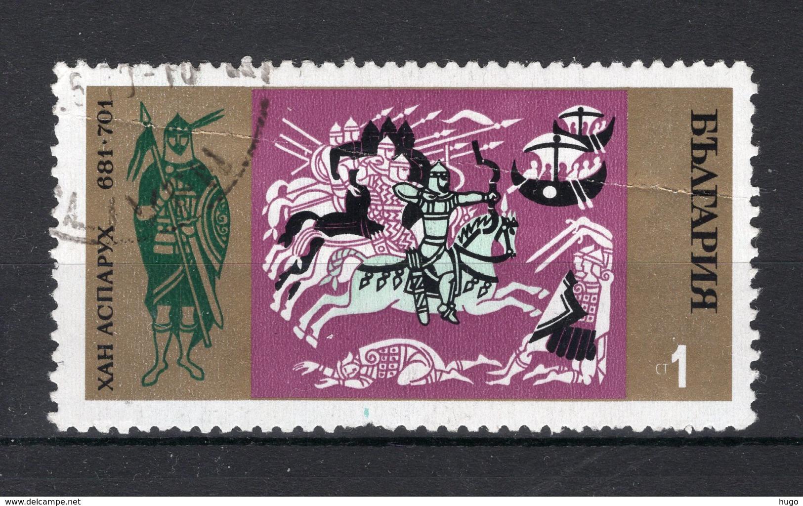 BULGARIJE Yt. 1752° Gestempeld 1970 - Bulgarien