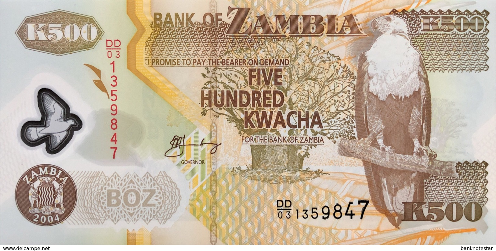 Zambia 500 Kwacha, P-43c (2004) - UNC - Signature 12 - Zambie