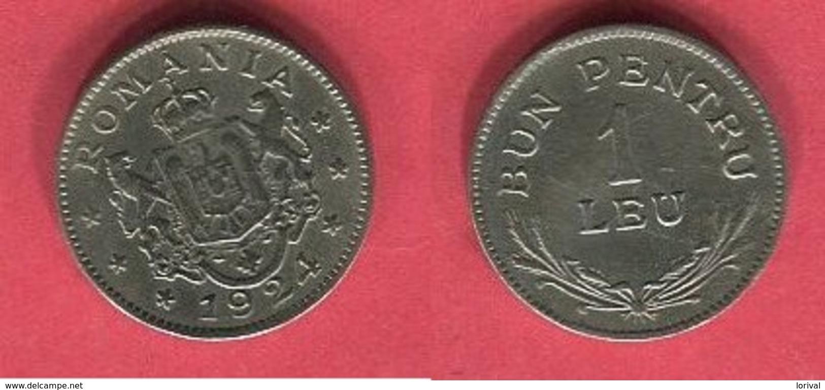 1 LEU ( KM 48)  TB 2 - Rumänien