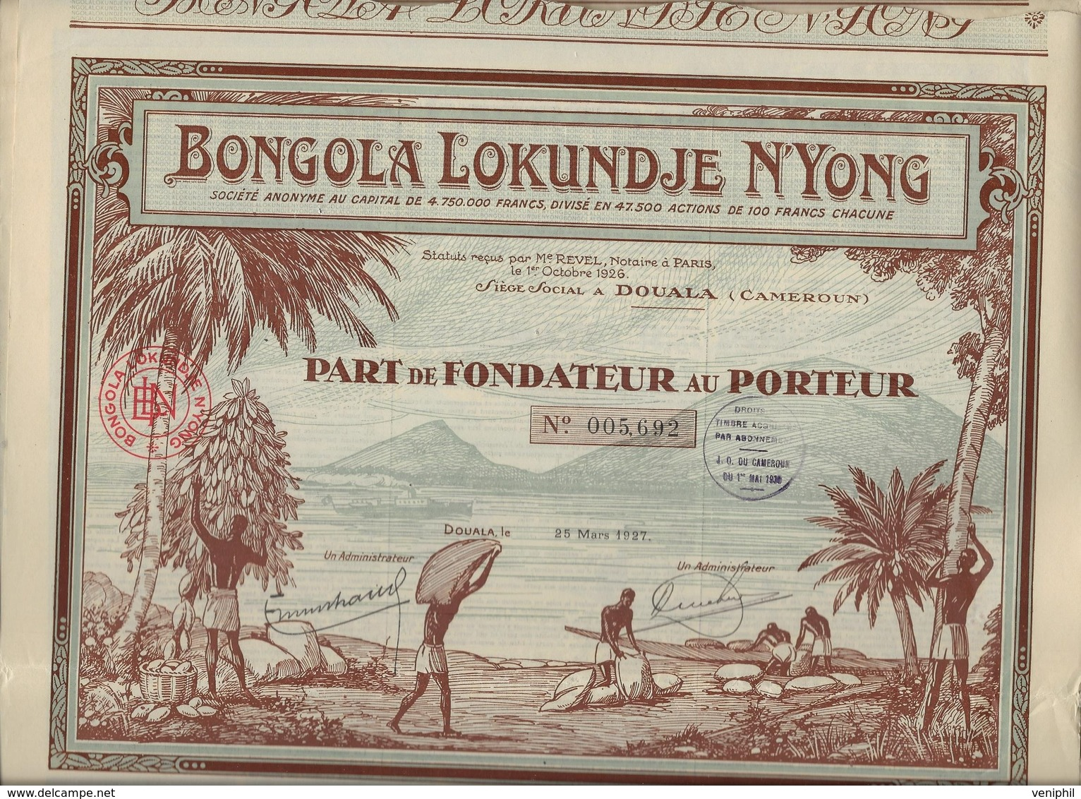 LOT DE 5 PARTS DE FONDATEUR ILLUSTREE -BONGOLA LOKUNDJE N'YONG -DOUALA - CAMEROUN -1927 - Afrique