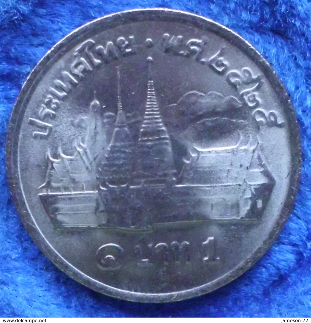 """THAILAND - 1 Baht BE2525 1982AD """"The Grand Palace"""" Y# 159.1 - Edelweiss Coins - Thaïlande"""