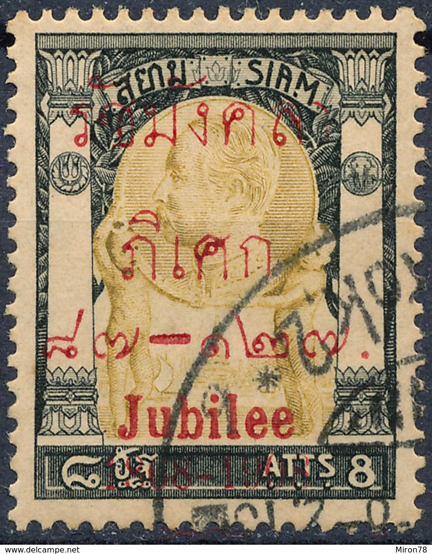 Stamp Siam Thailand 1908  Used Lot45 - Thailand
