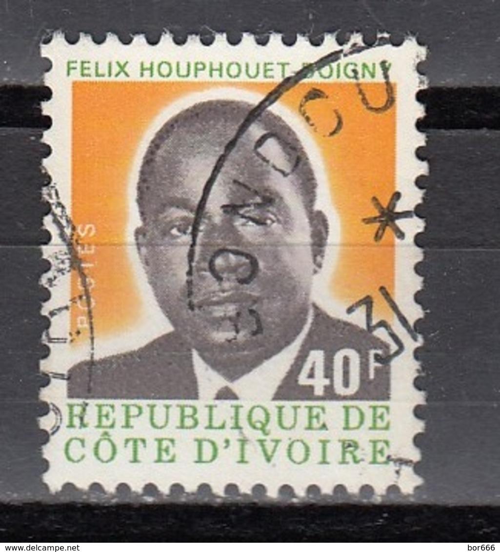 Ivory Coast - The PRESIDENT 1974 - Costa De Marfil (1960-...)