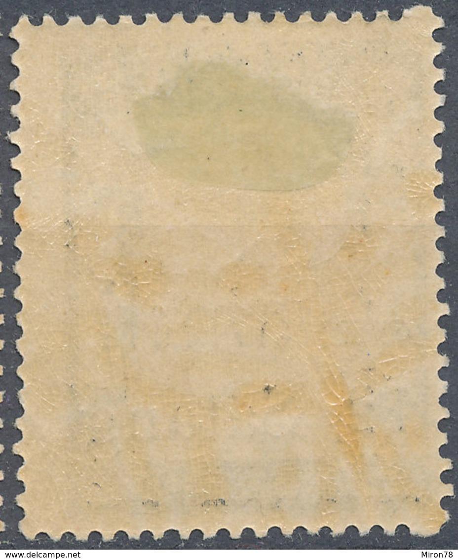 Stamp Siam Thailand 1909  Mint Lot7 - Thailand