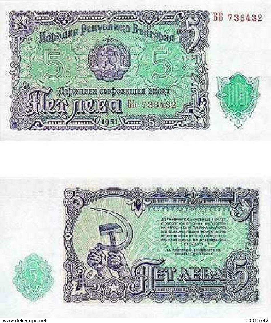 D-0298. BULGARIA 5 LEVA 1951 UNC - Bulgarie