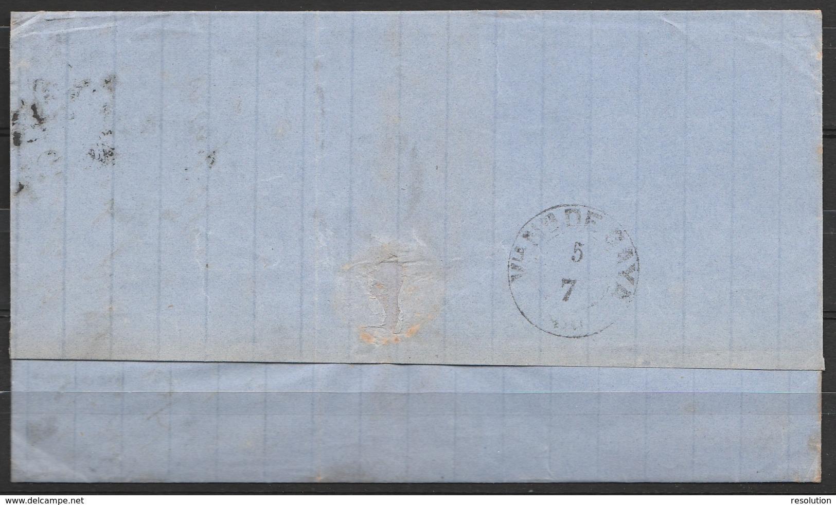 """L. Affr. 2d 1/2 Càd Carré LONDON/30 JU 1881 Pour VILLA NOVA De GAJA (Portugal) Man. """"via France"""" - 1840-1901 (Victoria)"""