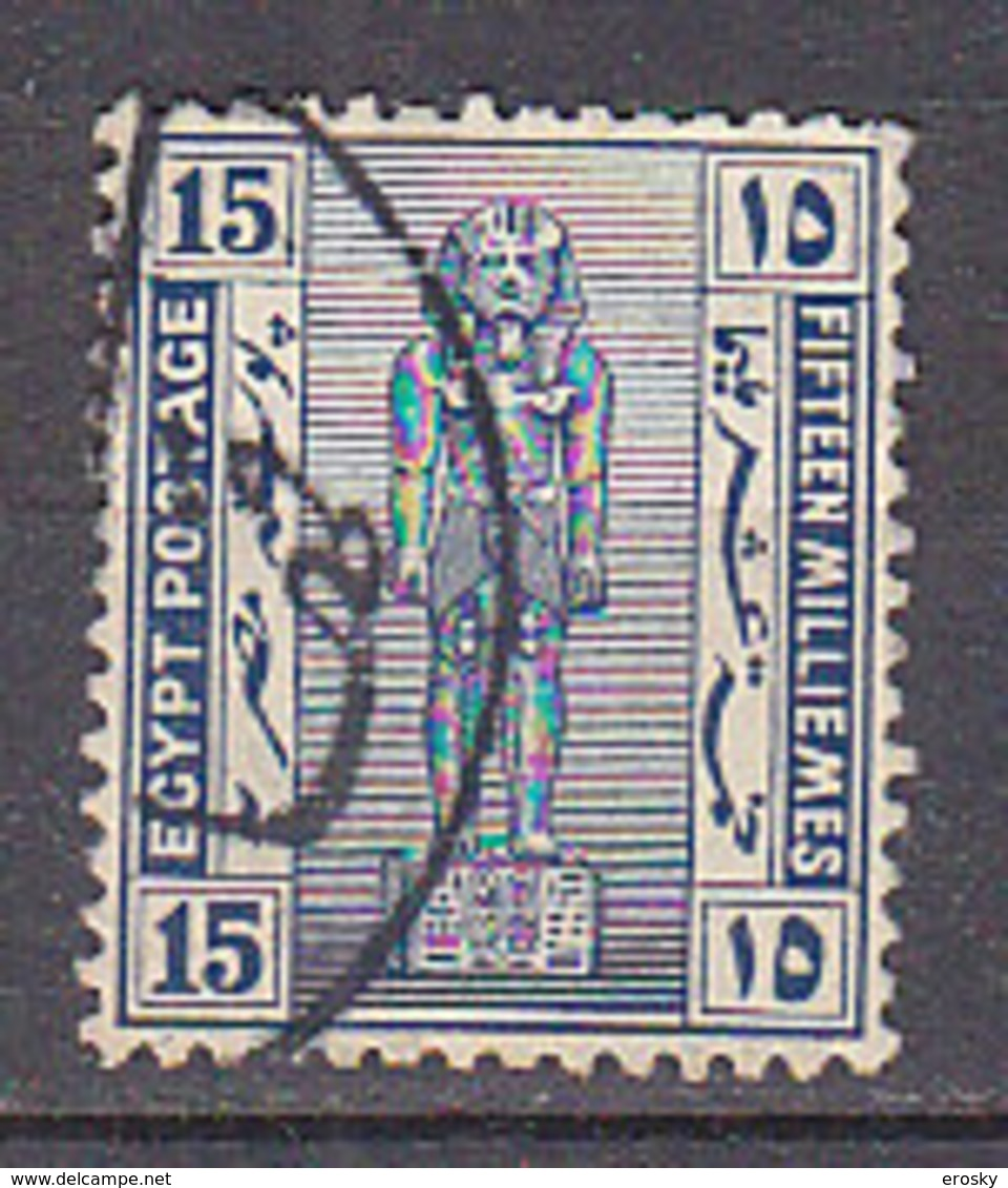 A0417 - EGYPTE EGYPT Yv N°64 - Égypte
