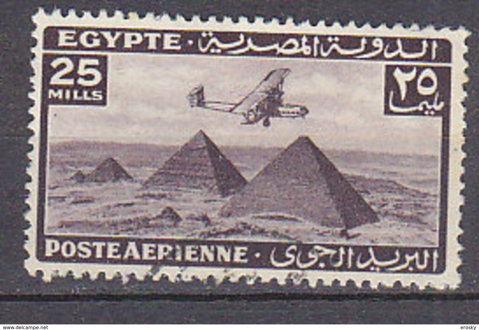 A0775 - EGYPTE EGYPT AERIENNE Yv N°27 - Poste Aérienne