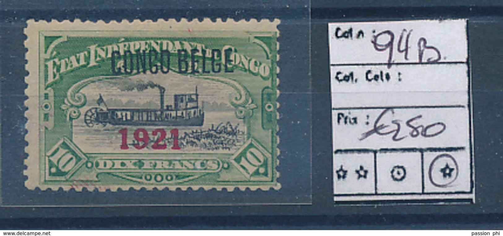 BELGIAN CONGO 1921 ISSUE COB 94 B PARAFIN GUM NORMAL FOR THIS STAMP LH PLATE 48 - Congo Belge