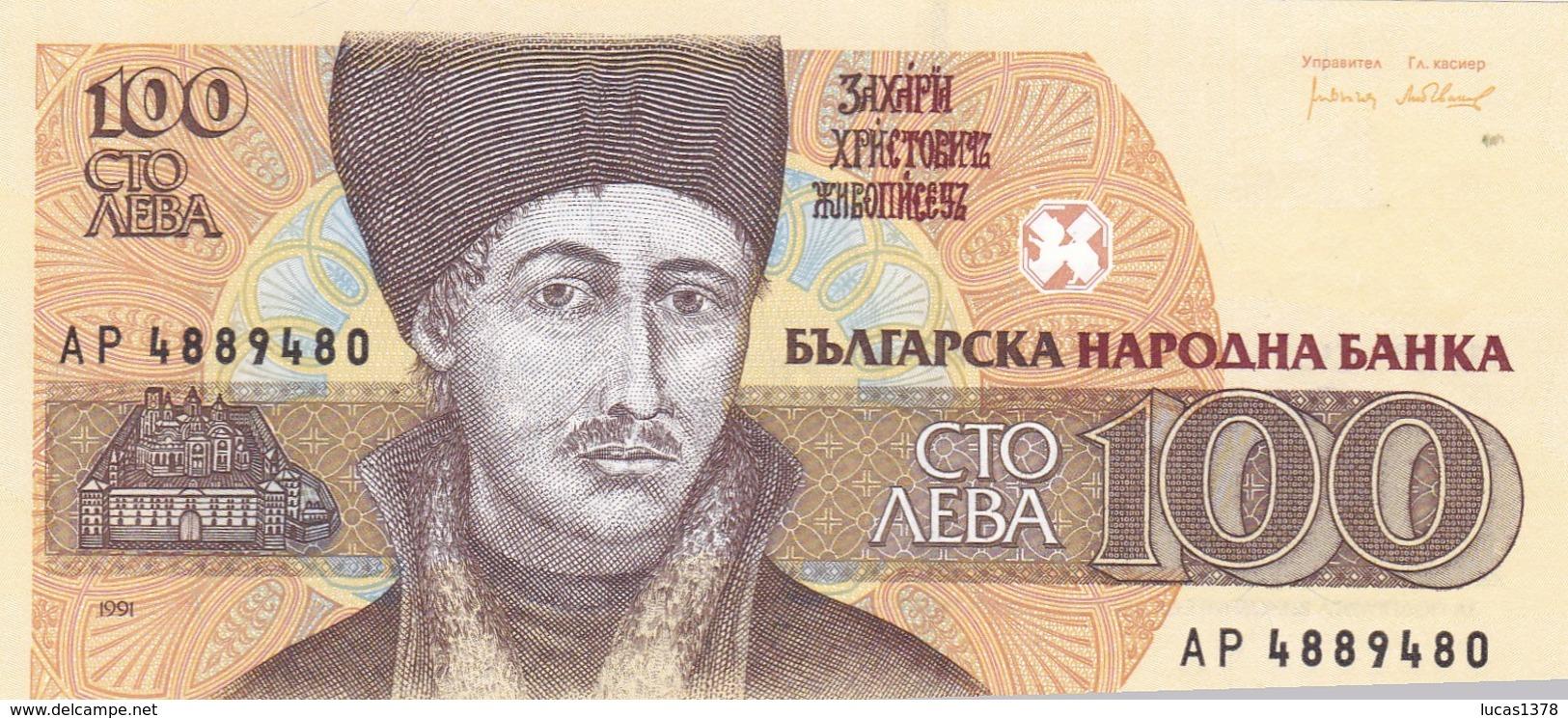 Bulgarie 100 Leva 1991  / NEUF - Bulgarie