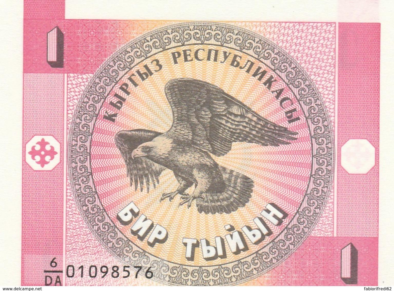 BANCONOTA EST EUROPA NON IDENTIFICATA UNC (LY567 - Banconote