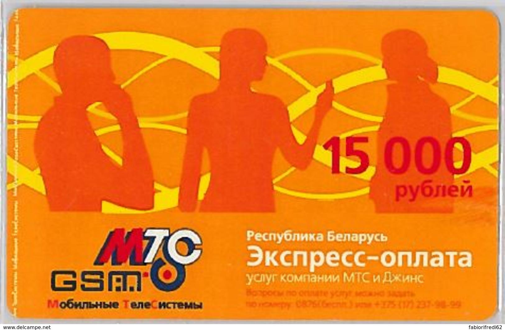 PREPAID PHONE CARD-BIELORUSSIA (E33.3.7 - Bielorussia