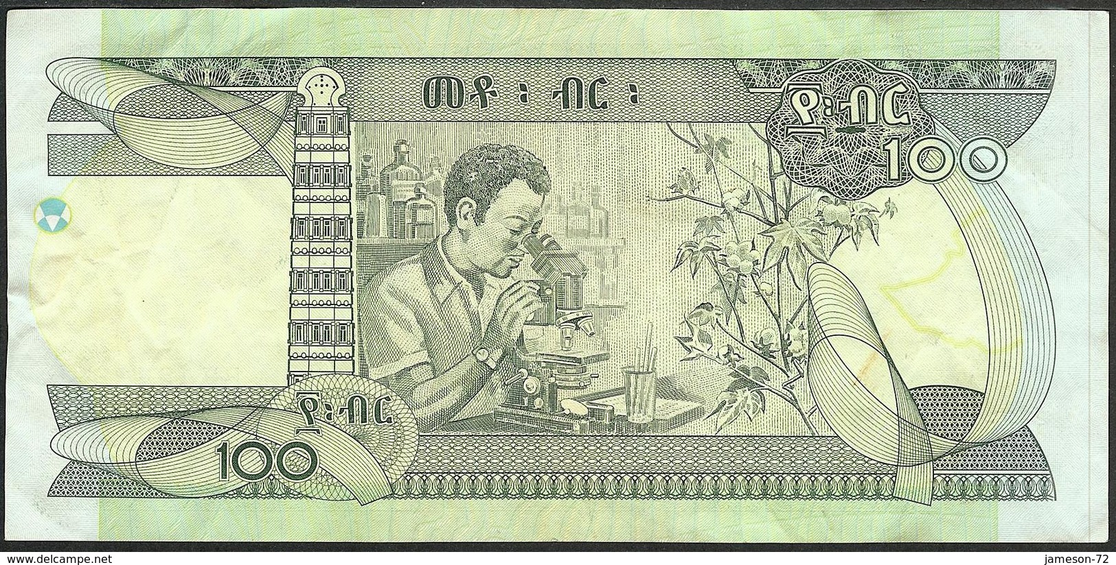 ETHIOPIA - 100 Birr EE2003 2011AD P# 52e Africa Banknote - Edelweiss Coins - Ethiopie