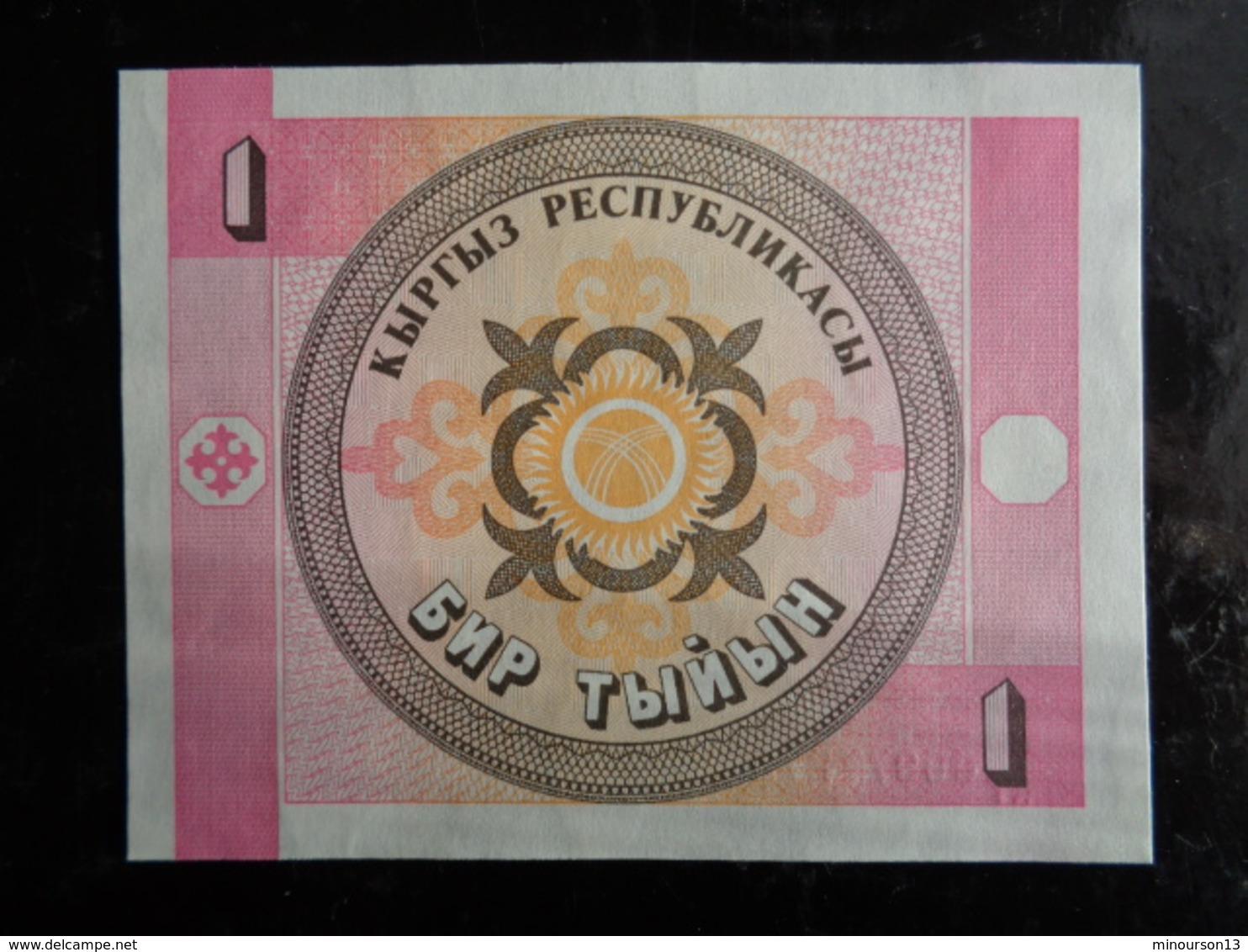 RUSSIE 1 KOPECK - Russie