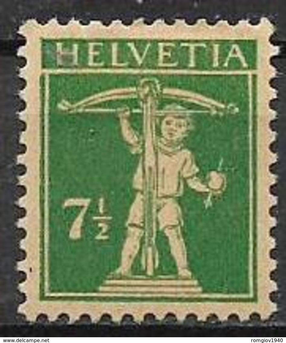 SVIZZERA 1924-28  HELVETIA SEDUTA UNIF. 199 MLH VF - Nuovi