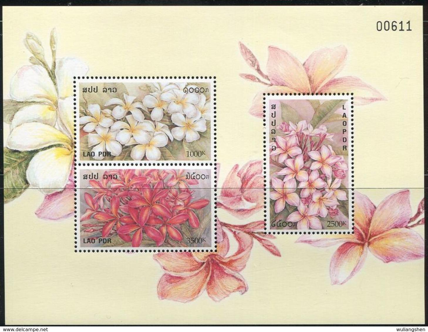TA0068 Laos 2001 Various Flowers S/S MNH - Laos