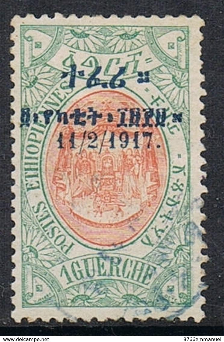 ETHIOPIE N°108 - Ethiopie