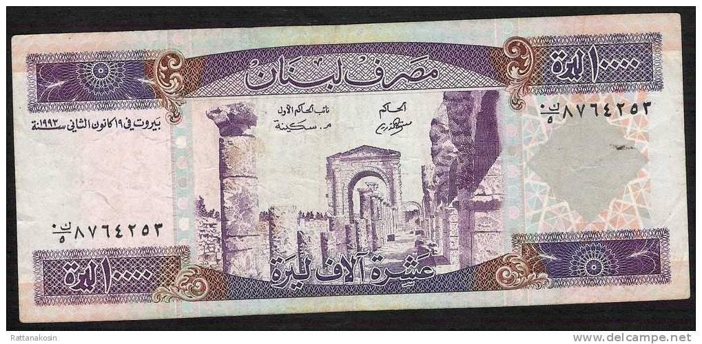 LIBAN LEBANON P70  10.000  LIVRES  1993  F-aVF - Liban