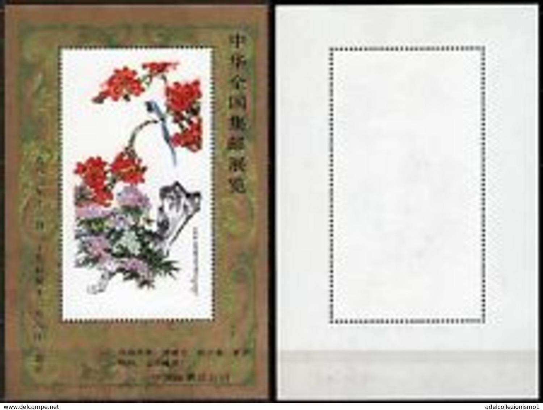 74500) Cina, Erinnofilia - Foglietto Fiera Del Francobollo, 1983 - Nuovo - 1949 - ... Repubblica Popolare