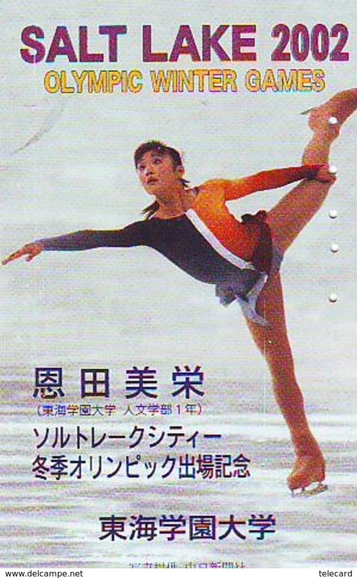 Télécarte JAPON * FIGURE SKATING (63) KUNSTSCHAATSEN * Patinage Artistique * ICE DANCING SPORT Phonecard Japan SCHAATSEN - Sport