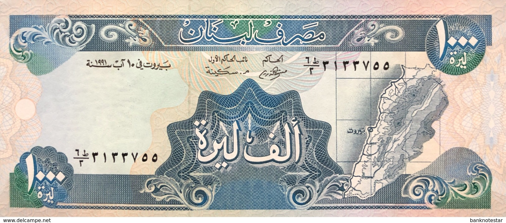Lebanon 1.000 Livres, P-69b (1991) - UNC - Liban