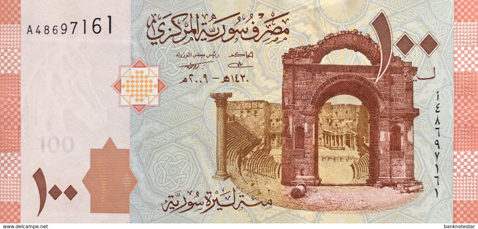 Syria 100 Pounds, P-113 (2009) - UNC - Syrie