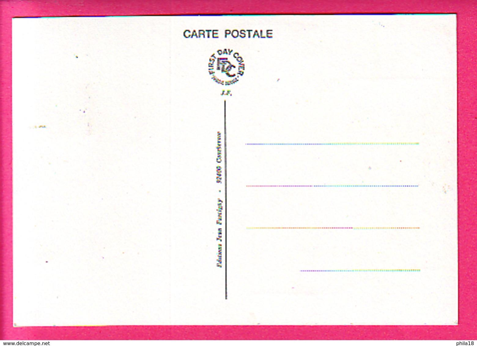 CYCLISME - CYCLING - VELO : TOUR De FRANCE 1979 *** Saint-Priest Ville étape ** Carte + Oblitération Illustrée 1979 - Cycling