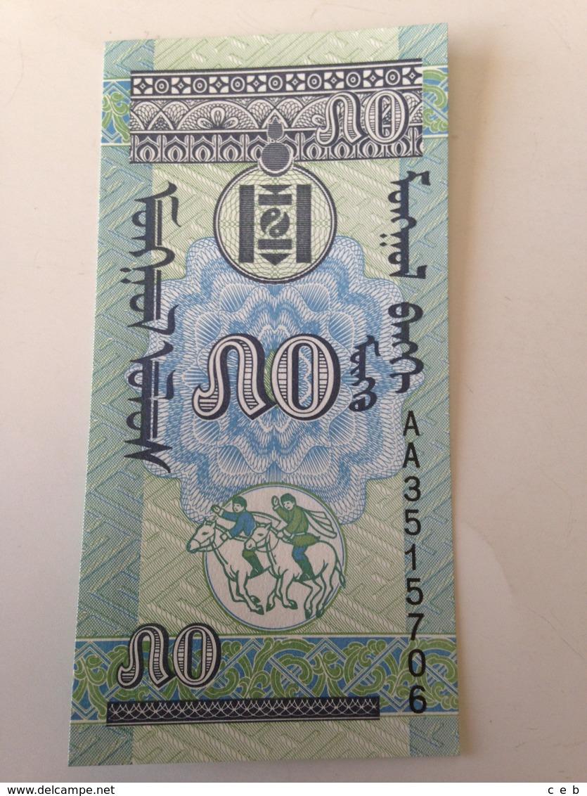 Billete Mongolia. 50 Mongo. 1993. Sin Circular - Mongolia