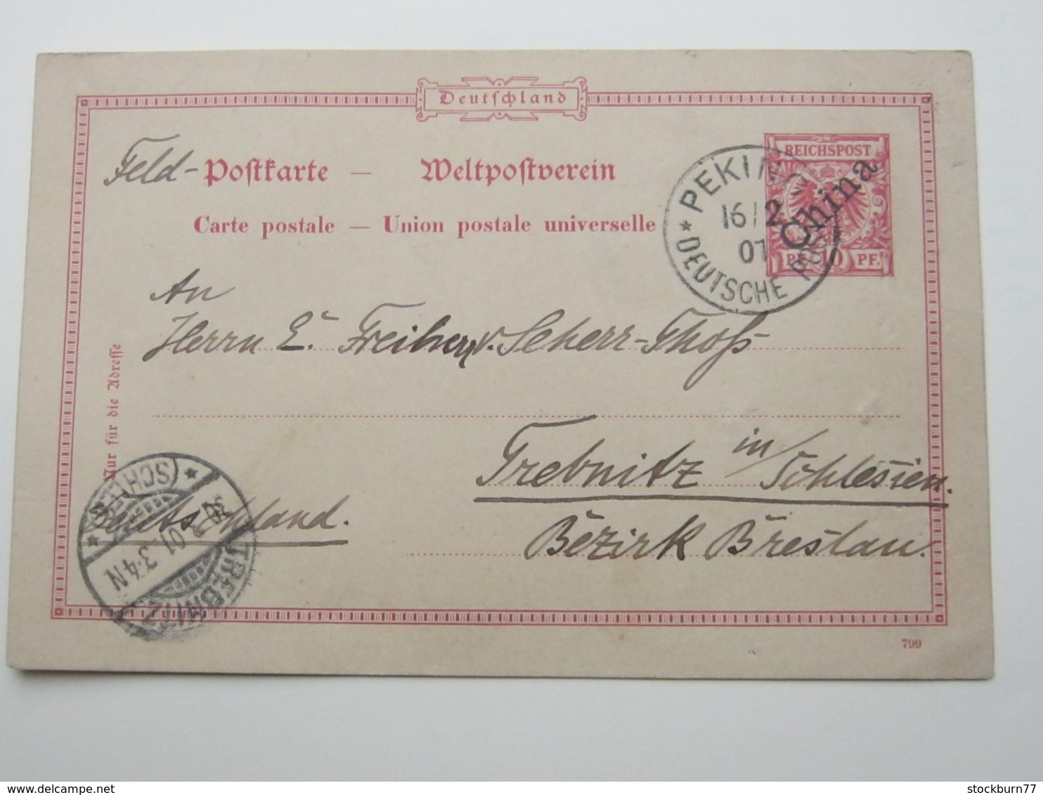 CHINA , Ganzsache Aus PEKING  1901 - Offices: China