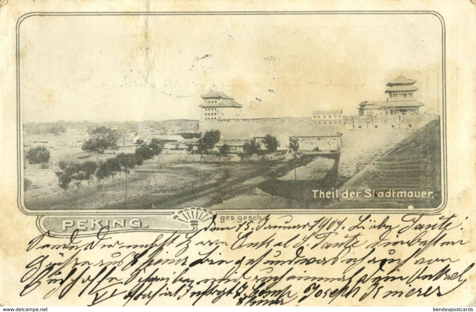 China, PEKING PEIPING, Part Of The City Walls (1901) Postcard - Chine