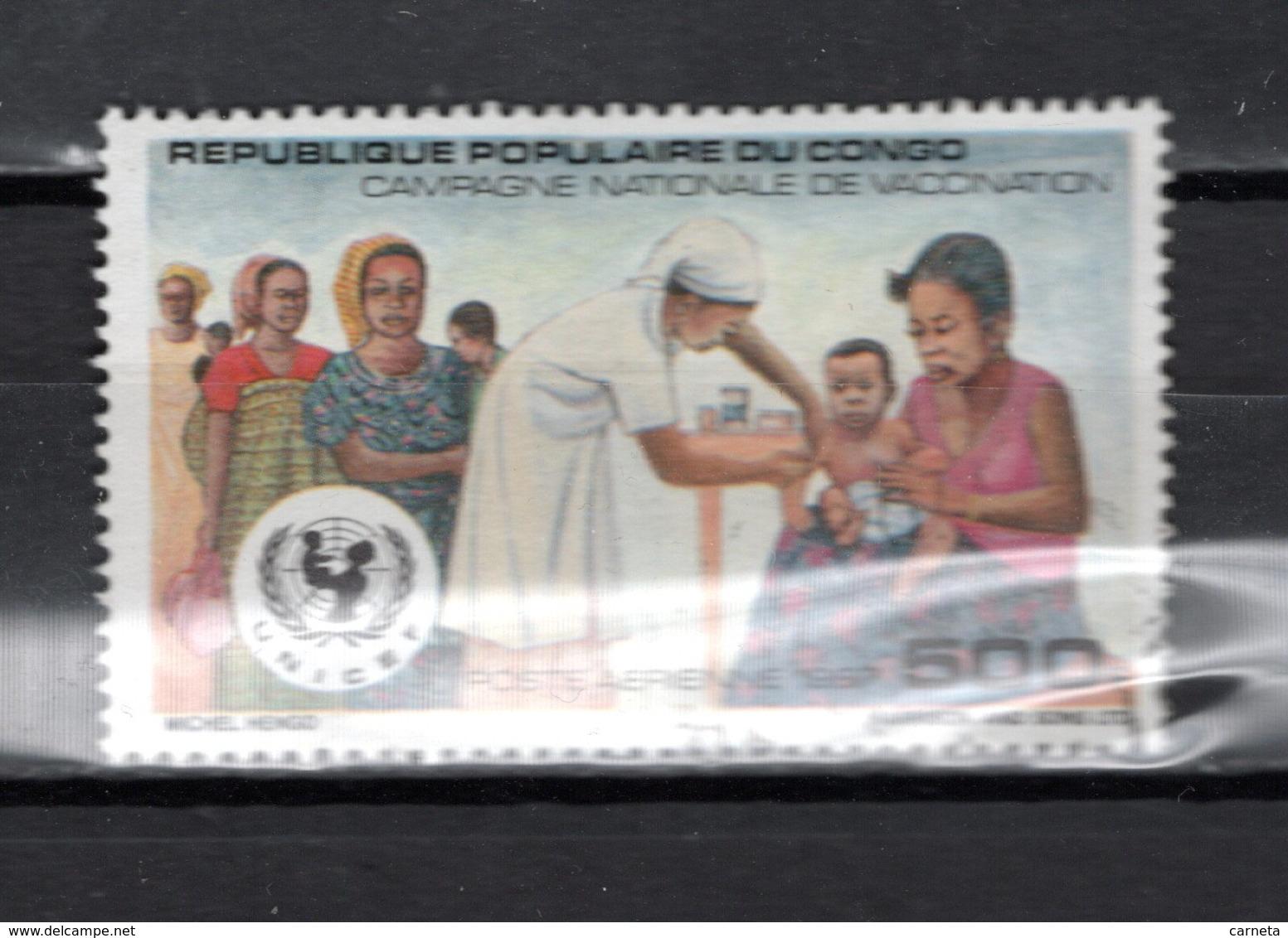 CONGO  PA  N° 379  OBLITERE  COTE  4.00€  VACCINATION  UNICEF - Congo - Brazzaville