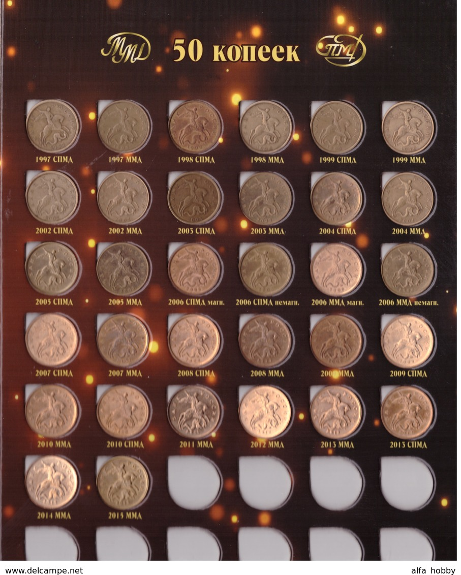 Russia, 1997-2015 , 68 Coins, 10 Kopeek+50 Kopeek, 2 Mints, In Album - Russland