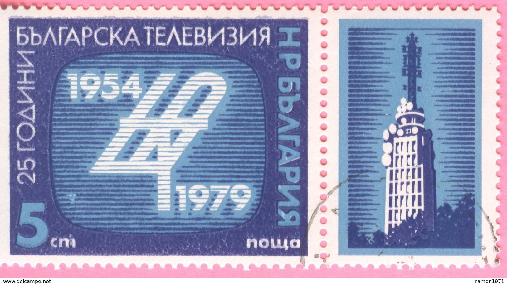 BULGARIA - The 25-th Anniversary Of Bulgarian Television  - 1979 - Gebraucht