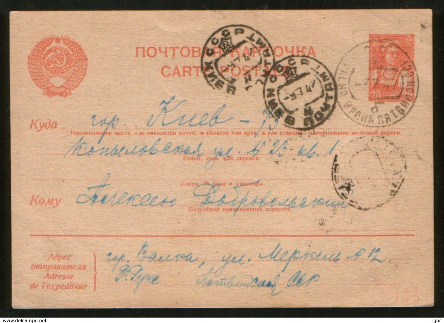 Latvia USRR 1947 Postcard Valka - Kiev - Latvia