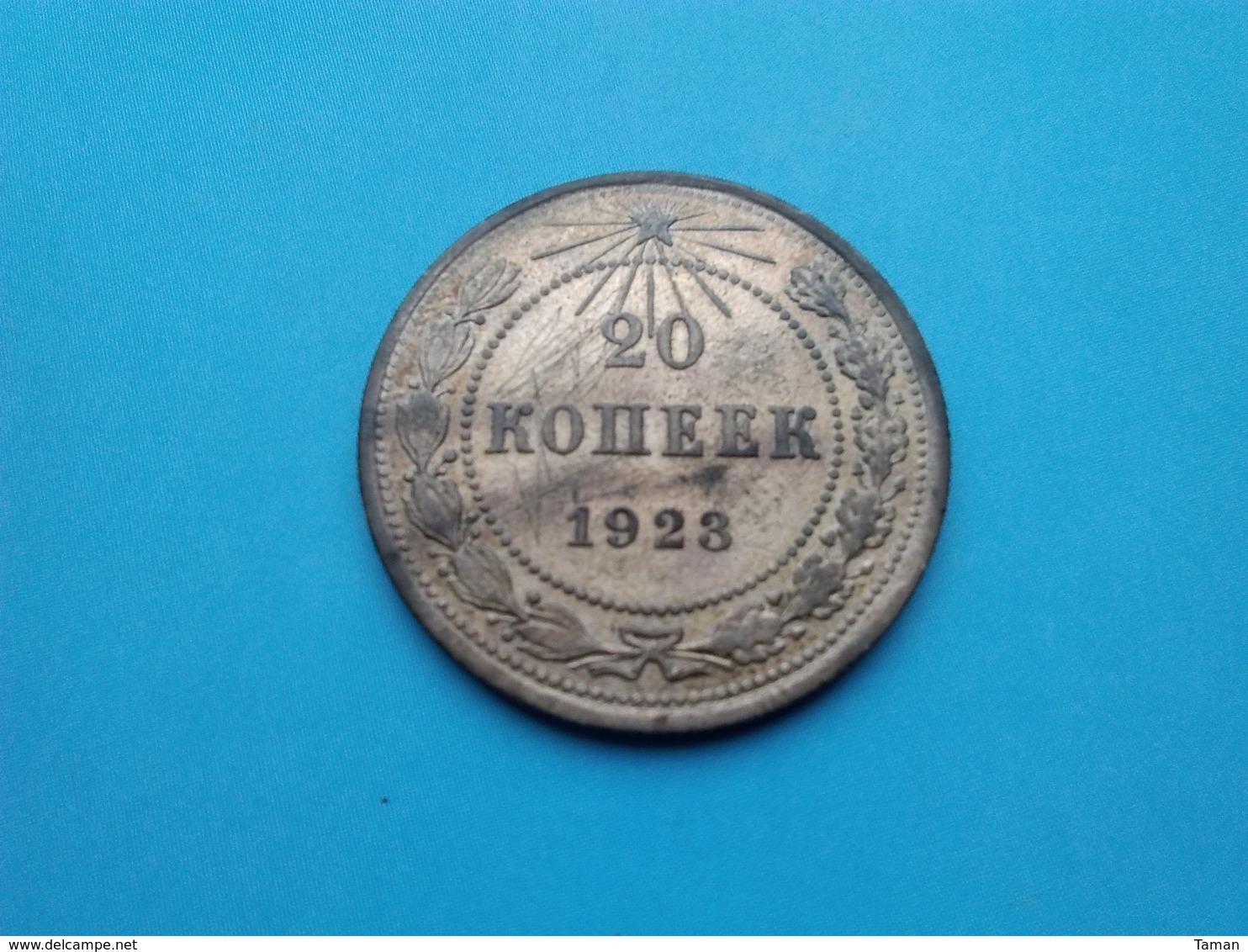 URSS - CCCP  20 Kopeck  1923 - Russia
