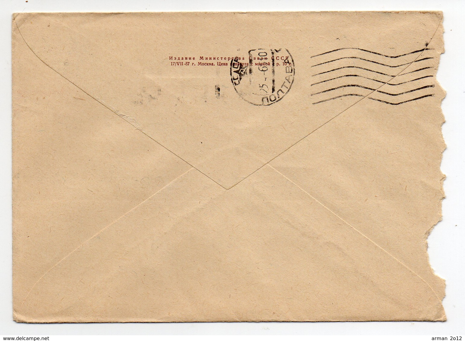 Air Mail  Far East  Kamchatka Ust-Khayrazovo Poltava 1965 - 1923-1991 USSR