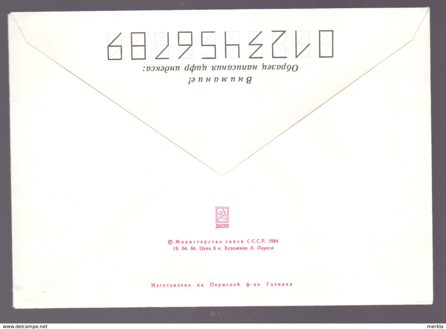 Ganzsache - Straßenverkehr – UdSSR (016-115) - Cars