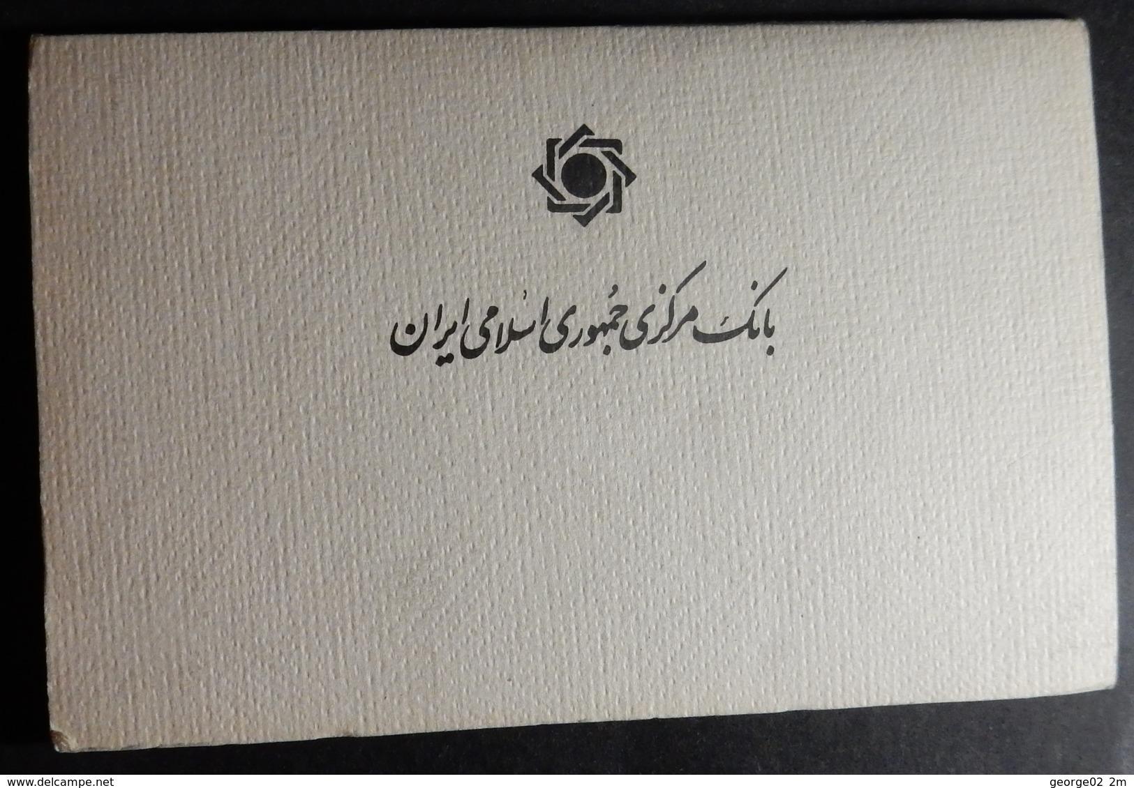 Iran Mint Set 1+5+10+50+100 Rials SH 1372 1993 Unc Rare! - Iran