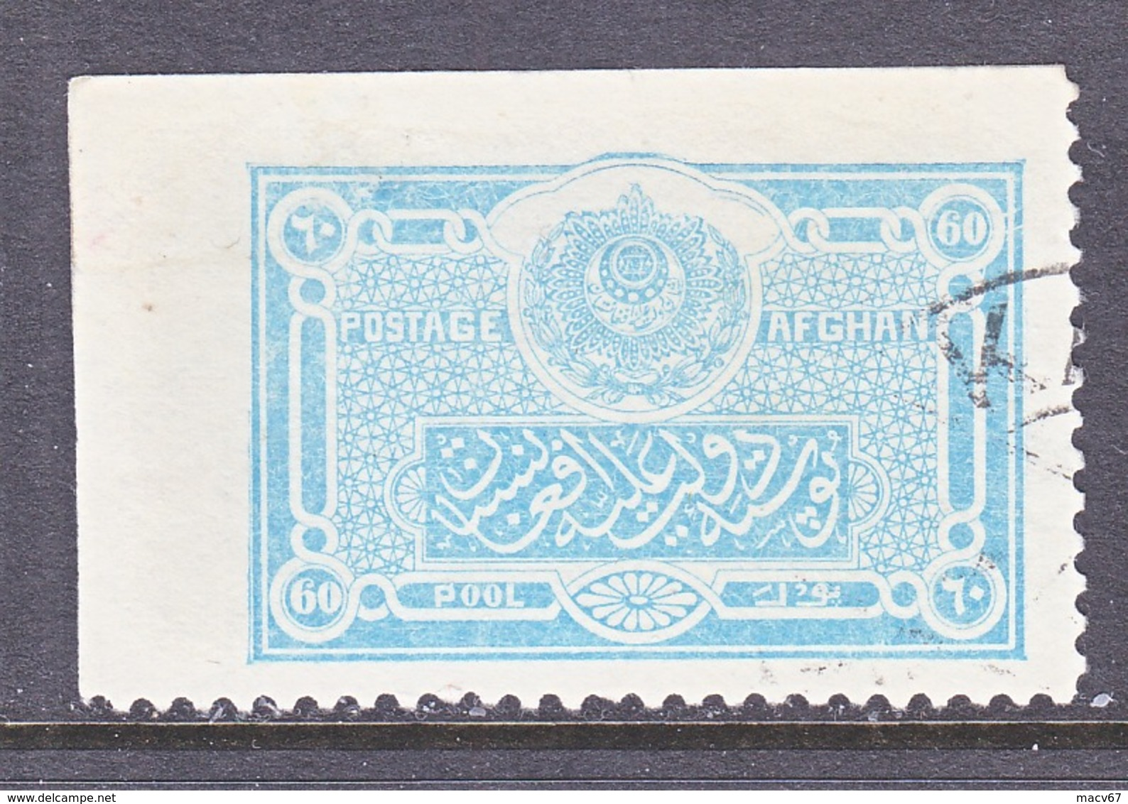 AFGHANISTAN   234    (o)   1927-30  ISSUE - Afghanistan