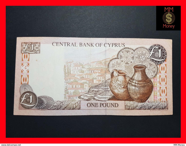CYPRO 1 Pound 1.2.1997  P. 57  VF ++ - Chypre