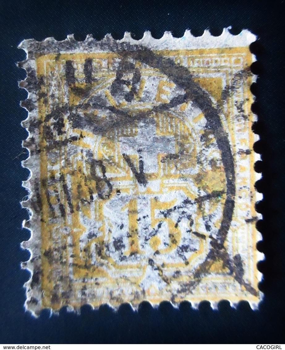 1882 Suisse Yt 62 , Zum 57 .  Cross Over Value Plate . Oblitéré Used - 1882-1906 Armoiries, Helvetia Debout & UPU