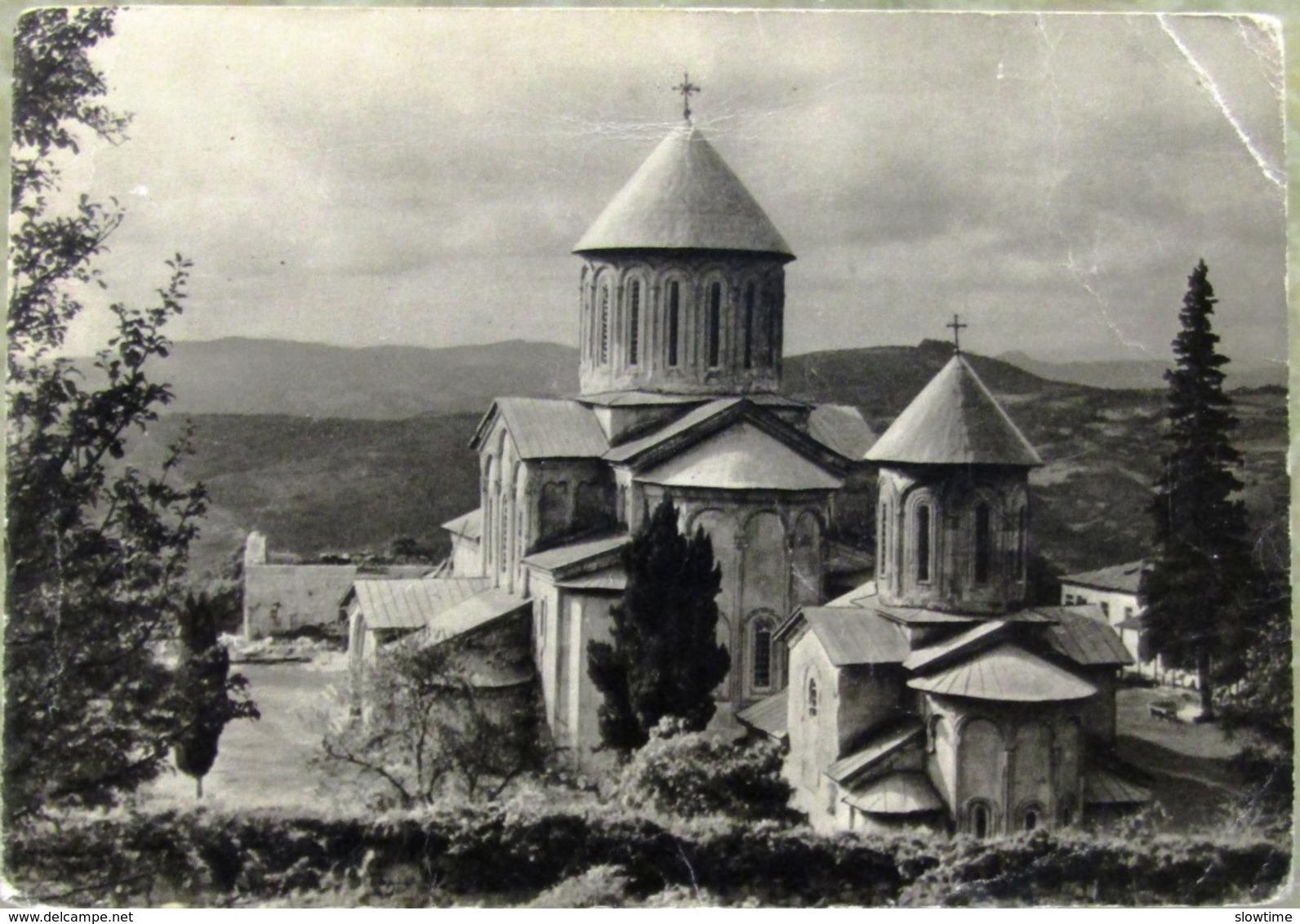 Georgien Kutaissi UdSSR Gelati Kloster Kathedrale Der Geburtskirche St. George Real Photo Postkarte - Georgia