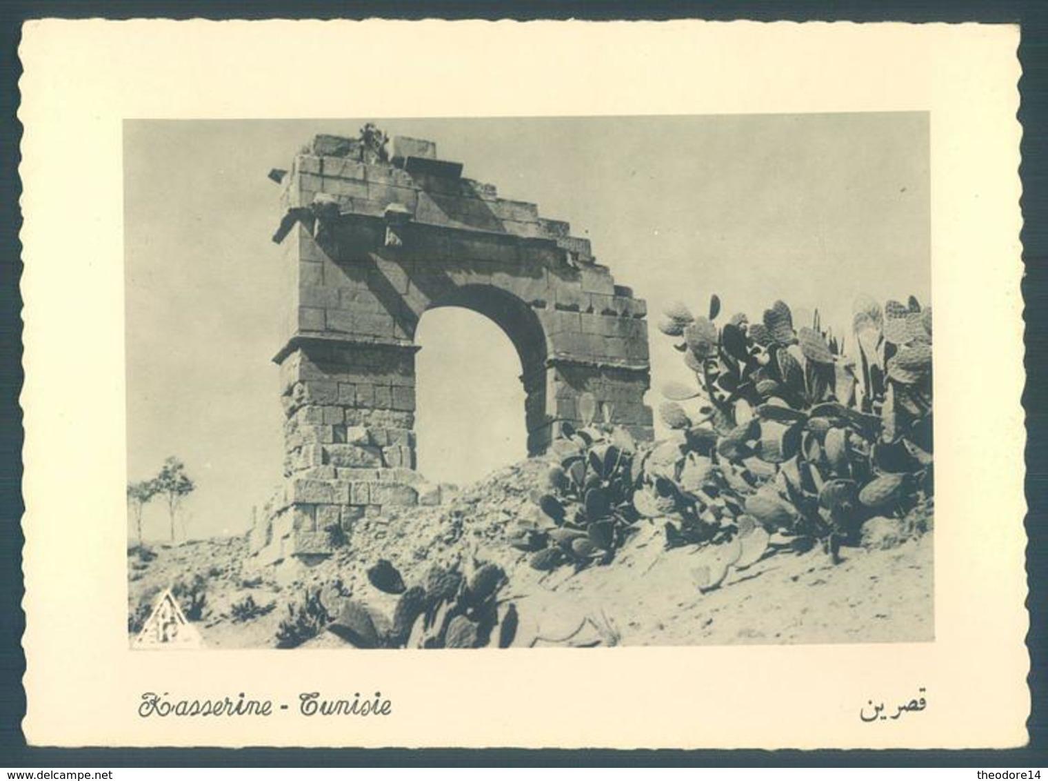 Tunisie KASSERINE - Tunisie