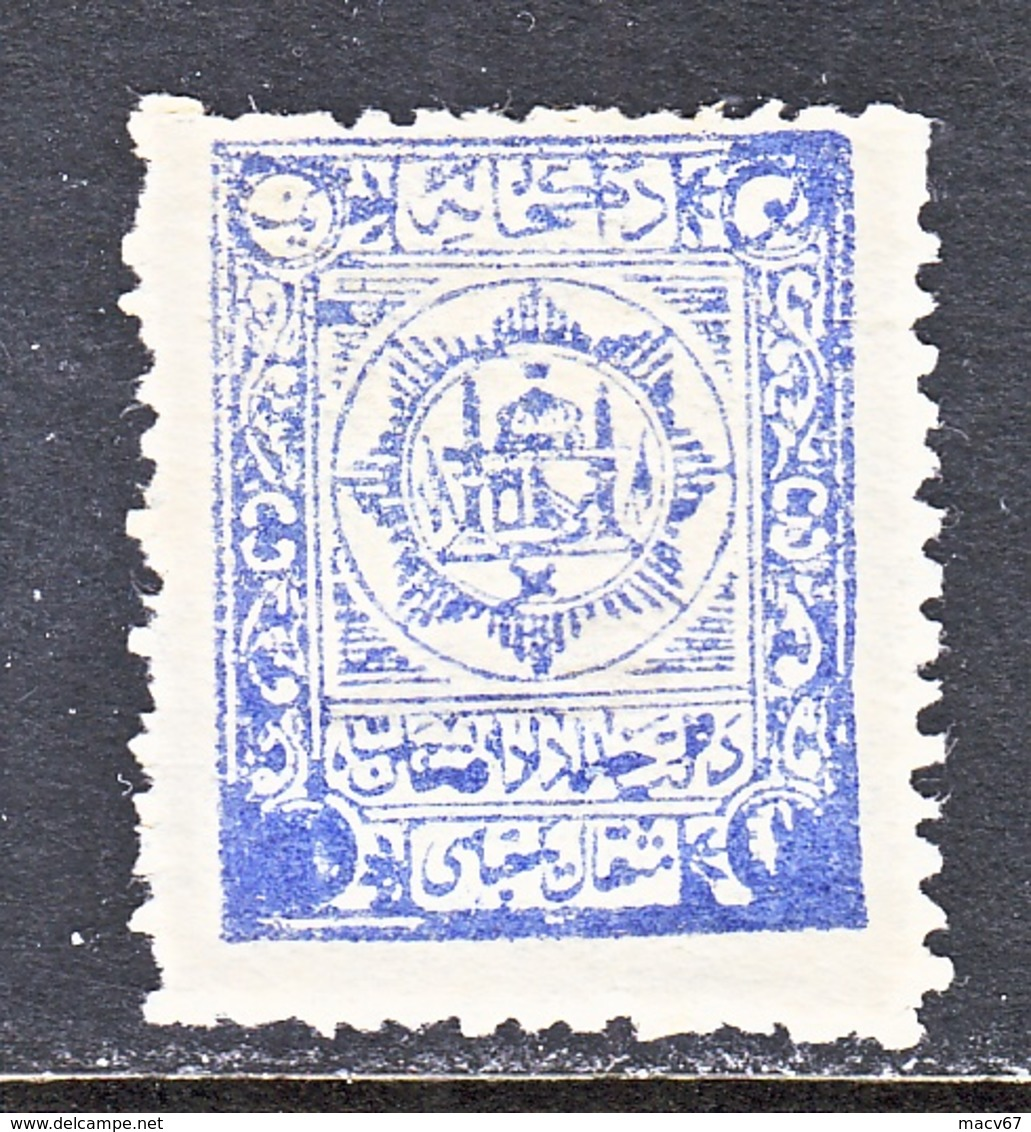 AFGHANISTAN   205    *   1909-19  ISSUE - Afghanistan