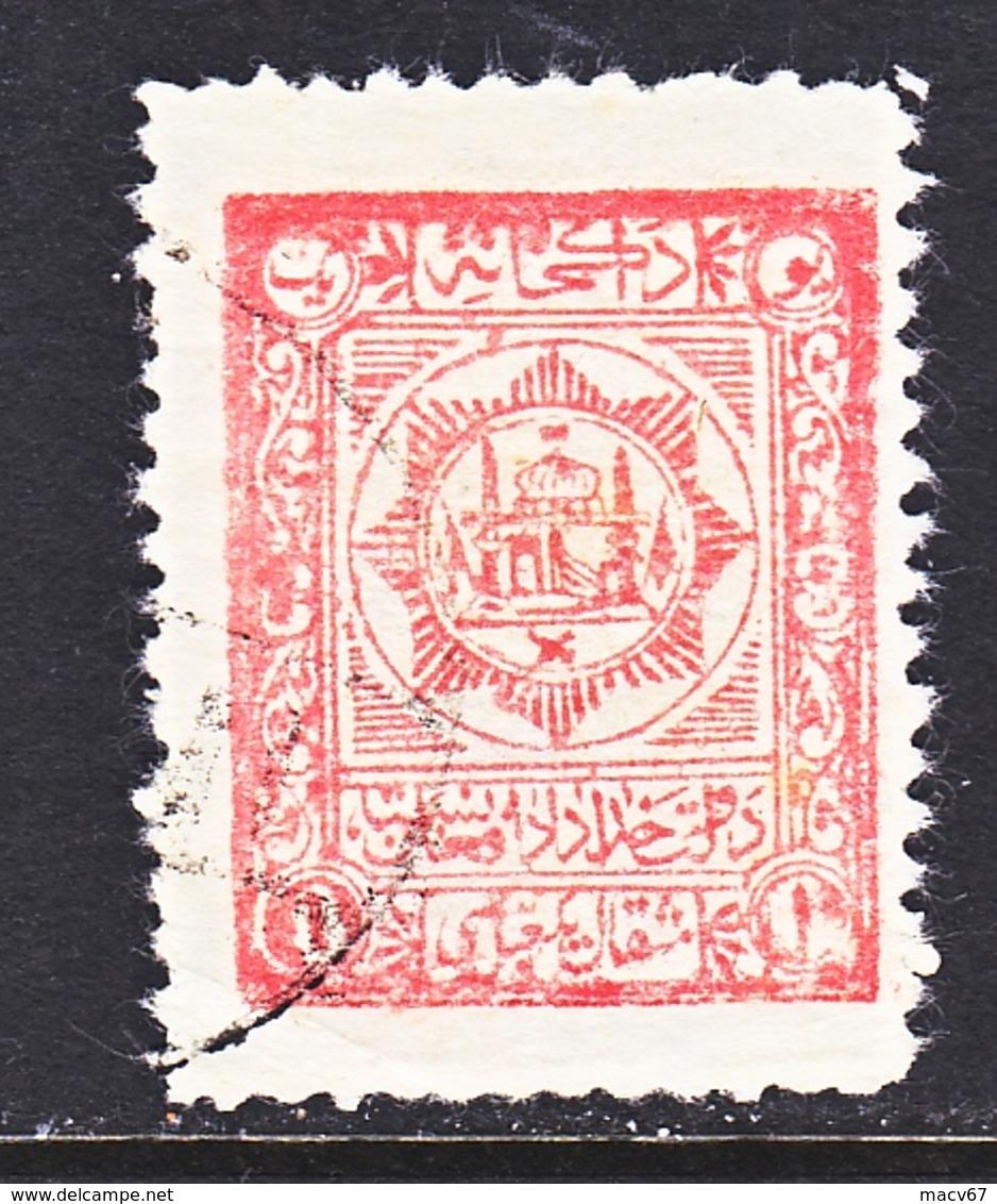 AFGHANISTAN   206    (o)   1909-19  ISSUE - Afghanistan
