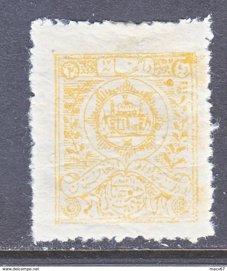 AFGHANISTAN   208 C    *   1909-19  ISSUE - Afghanistan